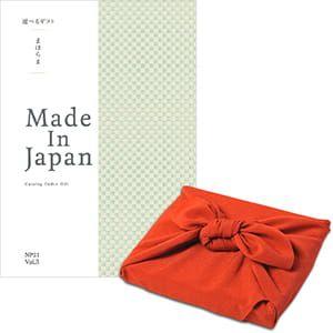 <風呂敷包み> まほらま Made In Japan(メイドインジャパン) カタログギフト <NP21+風呂敷(りんご)>