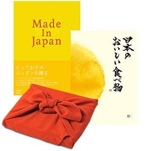 <風呂敷包み> Made In Japan(メイドインジャパン) with 日本のおいしい食べ物 <MJ06+橙(だいだい)+風呂敷(色のきれいなちりめん りんご)> 2冊より選べます