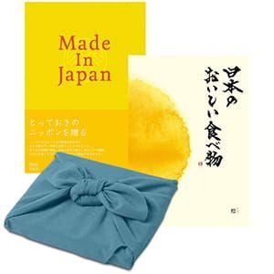 <風呂敷包み> Made In Japan(メイドインジャパン) with 日本のおいしい食べ物 <MJ06+橙(だいだい)+風呂敷(色のきれいなちりめん あじさい)> 2冊より選べます