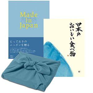<風呂敷包み> Made In Japan(メイドインジャパン) with 日本のおいしい食べ物 <MJ10+藍(あい)+風呂敷(色のきれいなちりめん あじさい)> 2冊より選べます