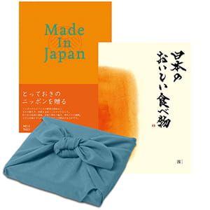 <風呂敷包み> Made In Japan(メイドインジャパン) with 日本のおいしい食べ物 <MJ16+茜(あかね)+風呂敷(色のきれいなちりめん あじさい)> 2冊より選べます