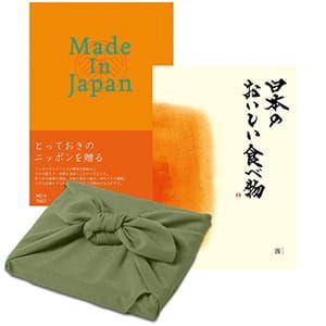 <風呂敷包み> Made In Japan(メイドインジャパン) with 日本のおいしい食べ物 <MJ16+茜(あかね)+風呂敷(色のきれいなちりめん かぶの葉)> 2冊より選べます