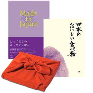 <風呂敷包み> Made In Japan(メイドインジャパン) with 日本のおいしい食べ物 <MJ19+藤(ふじ)+風呂敷(色のきれいなちりめん りんご)> 2冊より選べます
