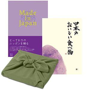 <風呂敷包み> Made In Japan(メイドインジャパン) with 日本のおいしい食べ物 <MJ19+藤(ふじ)+風呂敷(色のきれいなちりめん かぶの葉)> 2冊より選べます