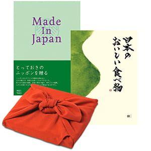 <風呂敷包み> Made In Japan(メイドインジャパン) with 日本のおいしい食べ物 <MJ21+柳(やなぎ)+風呂敷(色のきれいなちりめん りんご)> 2冊より選べます