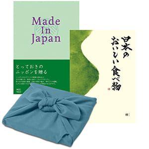 <風呂敷包み> Made In Japan(メイドインジャパン) with 日本のおいしい食べ物 <MJ21+柳(やなぎ)+風呂敷(色のきれいなちりめん あじさい)> 2冊より選べます