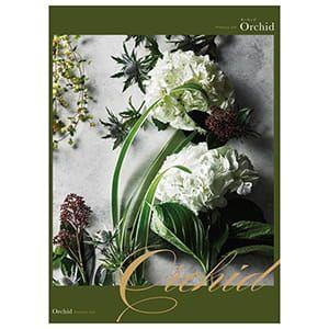 カタログオーダーギフト <ORCHID(オーキッド)>