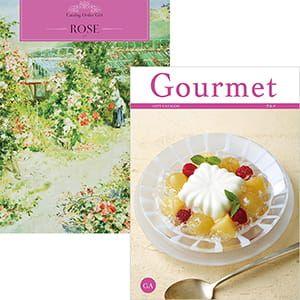 カタログオーダーギフト with Gourmet <ロゼ+GA> 2冊より選べます