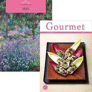 カタログオーダーギフト with Gourmet <アイリス+GC> 2冊より選べます