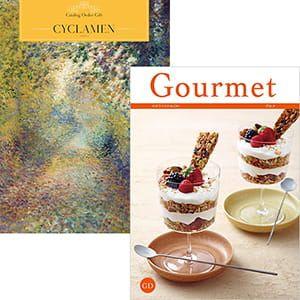 カタログオーダーギフト with Gourmet <シクラメン+GD> 2冊より選べます