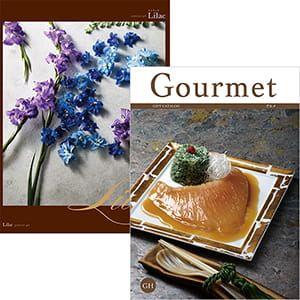 カタログオーダーギフト with Gourmet <ライラック+GH> 2冊より選べます