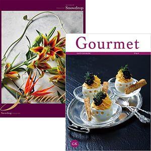 カタログオーダーギフト with Gourmet <スノードロップ+GK> 2冊より選べます