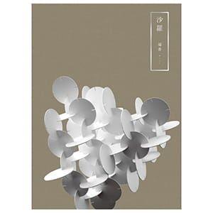 選べるギフト 沙羅(さら) <瑞香(ずいこう)>