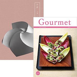 沙羅 with Gourmet