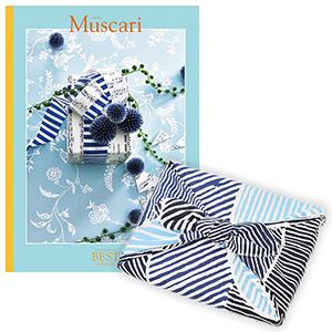 <風呂敷包み> 選べるギフト ベストコレクション <ムスカリ Muscari+風呂敷(こはれ ねんりん ブルー)>