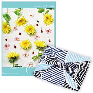 <風呂敷包み> 選べるギフト Mistral(ミストラル) <マロウ+風呂敷(こはれ ねんりん ブルー)>