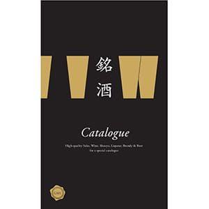 銘酒カタログギフト <GS01>
