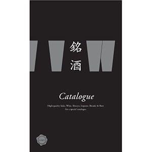 銘酒カタログギフト <GS05>