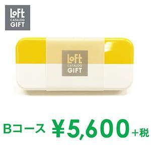 LOFT(ロフト) カタログギフト <Bコース>