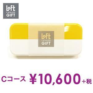 LOFT(ロフト) カタログギフト <Cコース>