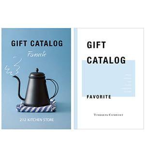 タイムレスコンフォート 212キッチンストア ギフトカタログ <FAVORITE(フェイヴァリット)> 2冊セット