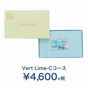 COURONNE(クロンヌ) e-order choice(カードカタログ) <Vert Lime-C(ヴェール・リム)>