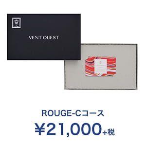 VENT OUEST(ヴァンウェスト) e-order choice(カードカタログ) <ROUGE-C(ルージュ)>