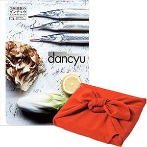 <風呂敷包み> dancyu(ダンチュウ) グルメギフトカタログ <CA+風呂敷(色のきれいなちりめん りんご)>