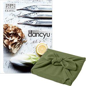 <風呂敷包み> dancyu(ダンチュウ) カタログギフト <CA+風呂敷(色のきれいなちりめん かぶの葉)>