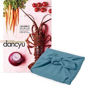 <風呂敷包み> dancyu(ダンチュウ) グルメギフトカタログ <CB+風呂敷(色のきれいなちりめん あじさい)>
