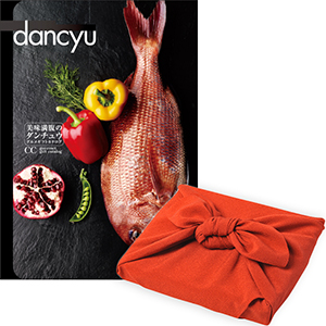 <風呂敷包み> dancyu(ダンチュウ) カタログギフト <CC+風呂敷(色のきれいなちりめん りんご)>