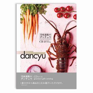 dancyu(ダンチュウ) カタログギフト <CD>