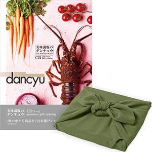 <風呂敷包み> dancyu(ダンチュウ) カタログギフト <CD+風呂敷(色のきれいなちりめん かぶの葉)>