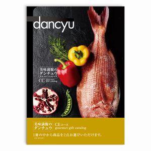 dancyu(ダンチュウ) カタログギフト <CE>