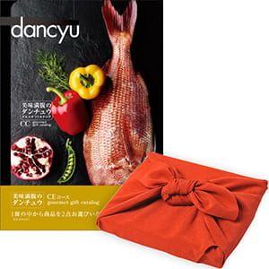 <風呂敷包み> dancyu(ダンチュウ) カタログギフト <CE+風呂敷(色のきれいなちりめん りんご)>