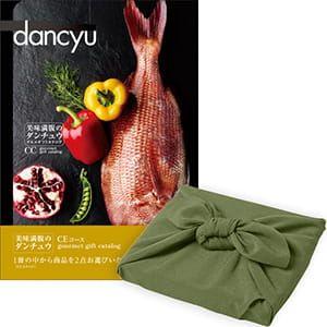 <風呂敷包み> dancyu(ダンチュウ) カタログギフト <CE+風呂敷(色のきれいなちりめん かぶの葉)>