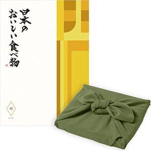 <風呂敷包み> 日本のおいしい食べ物 <橙(だいだい)+風呂敷(色のきれいなちりめん かぶの葉)>