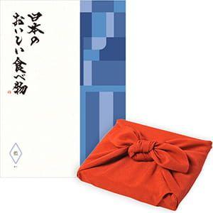 <風呂敷包み> 日本のおいしい食べ物 <藍(あい)+風呂敷(色のきれいなちりめん りんご)>