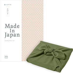 <風呂敷包み> まほらま Made In Japan(メイドインジャパン) カタログギフト <NP08+風呂敷(かぶの葉)>