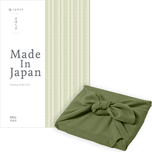 <風呂敷包み> まほらま Made In Japan(メイドインジャパン) カタログギフト <NP14+風呂敷(かぶの葉)>