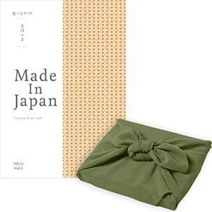 <風呂敷包み> まほらま Made In Japan(メイドインジャパン) カタログギフト <NP16+風呂敷(かぶの葉)>