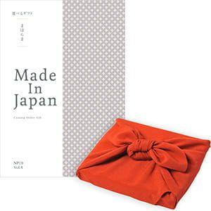 <風呂敷包み> まほらま Made In Japan(メイドインジャパン) カタログギフト <NP19+風呂敷(りんご)>