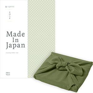 <風呂敷包み> まほらま Made In Japan(メイドインジャパン) カタログギフト <NP21+風呂敷(かぶの葉)>