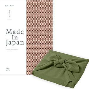 <風呂敷包み> まほらま Made In Japan(メイドインジャパン) カタログギフト <NP26+風呂敷(かぶの葉)>