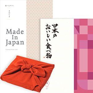 <風呂敷包み> まほらまMade In Japan(メイドインジャパン) with 日本のおいしい食べ物 <NP08+蓮(はす)+風呂敷(色のきれいなちりめん りんご)> 2冊より選べます
