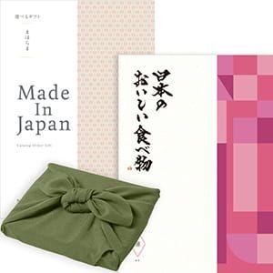 <風呂敷包み> まほらまMade In Japan(メイドインジャパン) with 日本のおいしい食べ物 <NP08+蓮(はす)+風呂敷(色のきれいなちりめん かぶの葉)> 2冊より選べます