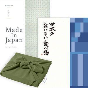<風呂敷包み> まほらまMade In Japan(メイドインジャパン) with 日本のおいしい食べ物 <NP10+藍(あい)+風呂敷(色のきれいなちりめん かぶの葉)> 2冊より選べます