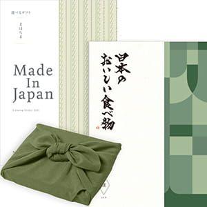 <風呂敷包み> まほらまMade In Japan(メイドインジャパン) with 日本のおいしい食べ物 <NP14+蓬(よもぎ)+風呂敷(色のきれいなちりめん かぶの葉)> 2冊より選べます