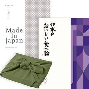 <風呂敷包み> まほらまMade In Japan(メイドインジャパン) with 日本のおいしい食べ物 <NP19+藤(ふじ)+風呂敷(色のきれいなちりめん かぶの葉)> 2冊より選べます