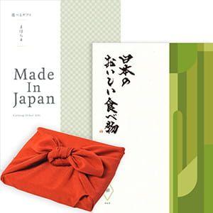 <風呂敷包み> まほらまMade In Japan(メイドインジャパン) with 日本のおいしい食べ物 <NP21+柳(やなぎ)+風呂敷(色のきれいなちりめん りんご)> 2冊より選べます